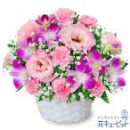 誕生日フラワーギフト 花 ギフト 誕生日 プレゼント花キューピットのトルコキキョウとデンファレのアレンジメント
