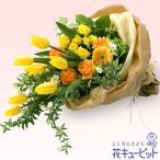 流れるチューリップと春のお花はたのしい春の花束です。
