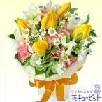 男女問わず気に入っていただけるビタミンカラーの花束です。