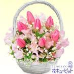 春の香りいっぱいの手付きバスケットアレンジメント!