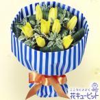 2月の誕生花(チューリップ等) 花キューピットの花キューピットブーケ(ストライプ)
