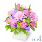 2月の誕生花(チューリップ等) 誕生日 お祝い 記念日 プレゼント 家族 友人 花キューピットの春のガーデンアレンジメント(ピンク)