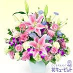 6月の誕生花 花キューピットのピンクユリのアレンジメント