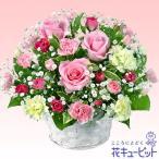 お祝い 花 プレゼント ギフト 花キューピットのピンクバラのアレンジメント