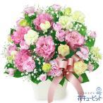 お祝い 花 誕生日 記念日 歓送迎 結婚祝い花キューピットのトルコキキョウのリボンアレンジメント