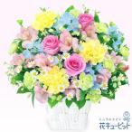 お祝い・アルストロメリアの春色アレンジメント 花キューピット 花 誕生日 記念日 歓送迎 結婚祝い