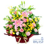 開店祝い・開業祝い 花キューピットのピンクユリの華やかアレンジメント