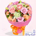 退職祝い 花キューピットのバラとトルコキキョウのブーケ