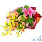 退職祝い 花キューピットのユリとカーネーションの花束