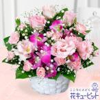 お見舞い 花キューピットのトルコキキョウとデンファレのアレンジメント