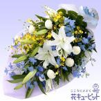 お供え・お悔やみの献花 花キューピットのお供えの花束