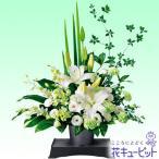 お供え・お悔やみの献花 花キューピットのお供えのアレンジメント(供花台(中)付き)
