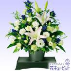 お供え・お悔やみの献花 花キューピットのお供えのアレンジメント(供花台(小)付き)