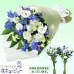 お供え・お悔やみの献花 花キューピットの墓前用花束(一対) 仏花 供花 法要 枕花