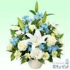 お供え・お悔やみの献花 花キューピットのお供えのアレンジメント 仏花 供花 法要 枕花