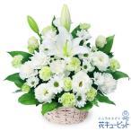 お供え・お悔やみの献花・お供えのアレンジメント 花キューピット 仏花 供花 法要 枕花 お盆 お彼岸