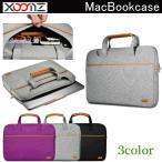 パソコンバッグ 2way パソコンバック pcバッグ MacBook Pro ケース MacBook Air Pro Retina 13インチ ほか対応 パソコンケース メンズ レディース