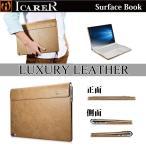 サーフェス ブック Surface Book ケース 分離式 ハンドメイド 本革 カバー  ケース Microsoft SurfaceBook レザーケース 牛革 ブランド  ICARER