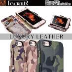 iPhone6s アイホン6 iphone6splus アイフォン6plus ケース カバー 手帳型 本革 ブランド 迷彩柄 カモフラ ミリタリー カード収納 スタンド ICARER