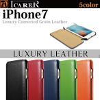 iPhone7 アイフォン7 ケース カバー 手帳型 アイフォン7 アイホン7 本革 手帳 アイフォン7ケース スマホケース ブランド ICARER