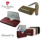 iPhone6s iPhone6 アイホン6s アイフォン6 ケース カバー ベルト ポーチ 財布ポーチ レザーケース ブランド 正規品 最高級 ピエールカルダン