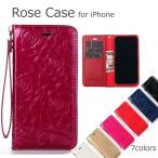 手帳型 iPhoneXR iPhoneXS iPhoneX iPhone8 Plus iPhoneXS MAX アイフォン ケース 花 バラ スタンド カード ストラップ 薔薇 上品 シンプル 人気