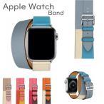 アップルウォッチ AppleWatch 交換 バンド ベルト applewatch series4 40mm 44mm series 3 2 1 PUレザー 38mm 42mm PU レザー バイカラー 人気