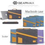 デニム地 取っ手付き MacBookケース 11.6/12/13.3/15.4インチ 対応 MacBook Air Pro Retina ケース カバー パソコンバッグ PCバッグ ブランド おしゃれ