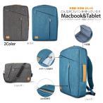 2way ビジネスリュック PCバッグ 手さげ リュック 大容量 パソコンバッグ MacBook iPad Air 収納 ケース 通勤 通学 生活防水 ブランド おしゃれ 黒/青