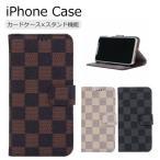 iPhone XR ケース iPhone8 スマホケース 手帳型 格子柄 チェック PU レザー XS MAX X 7 Plus iPhoneケース 6s カバー 市松模様 収納 人気 シンプル ストラップ