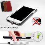iPhone6s 6 iPhone6splus 6plus Pokemon GO 充電器 Qi 置くだけ スマホ 充電器 充電ケース セット ワイヤレス充電器 QI チー対応 無接点充電 チー規格