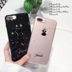 スマホケース iphoneX iPhone7 Plus iPhone8 Plus スマホカバー アイフォン ケース i Phone アイホン ラメ スワロ 星 うさぎ キラキラ かわいい 韓国 立体