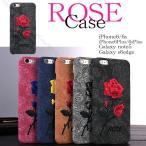 ギャラクシーs6edge Galaxys note5 iphone6s/6 アイホン6splus アイフォン6プラス ケース カバー バラ刺繍 おしゃれ 人気 花柄 刺繍入り カバー 薔薇
