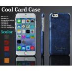 iPhone7 iPhone7plus iPhone6s/6 ケース カバー iPhone6sPlus/6plus ギャラクシーS6エッジ Galaxys6edge s7 s7edge 高品質PUレザー カード収納 レザーケース