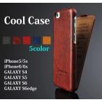 iPhone7 ギャラクシーs6edge Galaxys6/s5/s4 iphone6s アイホンse 5s/5 アイフォン6 ケース カバー 手帳型 縦開き 高品質PUレザー 携帯ケース 携帯カバー