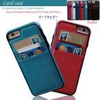 スマホケース iphoneX iphone8 plus iphone7 plus iphone6 plus  スマホカバー アイフォン ケース GALAXY s6 s7 edge s8 plus PU レザー カード収納 おしゃれ