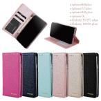iphoneX iphone10 iphone8 plus iphone7 plus iphone6 plus 手帳型 ケース カバー galaxy s7 edge s8 plus note8 スマホケース スタンド カード収納 薄い シルク