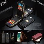 スマホケース 手帳型 縦開き 本革 レザー iphoneX iphone8 plus iphone7 plus iphone6 plus GALAXYs7edge s8 plus 財布 ケース カード 15枚 ストラップ 小銭