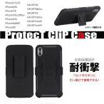 スマホケース iPhoneX iphone8 plus iphone7 plus GALAXY s8 Plus スマホカバー アイフォン ケース i Phone アイホン ギャラクシー 耐衝撃 多機種対応 スタンド