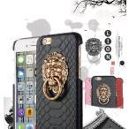 iPhone7 iPhone7plus アイフォン6s/6 アイホン6splus/6splus ケース カバー ライオン リング ヘビ柄PUレザー アイフォンケース スタンド バンカーリング