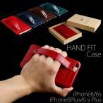 iPhone6s iphone6 アイフォン6プラス ケース カバー 落下防止 取っ手付き 持ち手つき カード収納 スタンド スマホケース カバー 最高級 マイクロファイバー