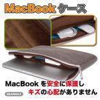 Macbook Air Pro 11 13 15 ケース カバー かっこいい ブランド GEARMAX マウス コンセント 入れ 茶 黒
