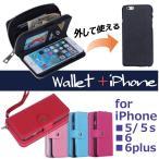iPhone7 iPhone7Plus iphone6s /SE/5s/5/6splus/6plus Galaxy s6edge/s6 財布 手帳型 ケース カバー スマホケース 札 小銭入れ カード収納  ストラップ