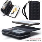iPhone7 アイフォン7plus iphone6s/6 iPhone6sPlus 6Plus GALAXY 財布 手帳型 スマホ ケース カバー 編み込み カード収納 ファスナー 小銭入 札入れ キーケース