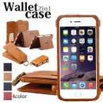 手帳型 iphone8 plus iphone7 plus iphone6 plus  アイフォン ケース i Phone アイホン 財布型 カード スタンド おしゃれ かっこいい