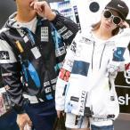 MA-1 ユニセックスパーカー G-Dragon Supreme系 フライトジャケット ホワイト&ブラック 大きいサイズのXL