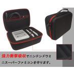 ミニスーパーファミコンケース ニンテンドー 任天堂  Nintendo Switch