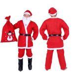 Yahoo!IRIE LLCクリスマス コスプレ 最短翌日着 サンタ  衣装 男性 大人 メンズ サンタクロース衣装 5点セット 仮装 コスチューム クリスマス イベント