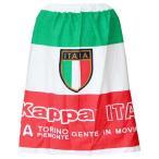 ショッピングラップタオル カッパ KAPPA ラップタオル 巻きタオル  サイズ80X120