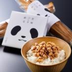茨城パンダ納豆 菊水食品 ギフトセット 100%国産大豆 送料込み